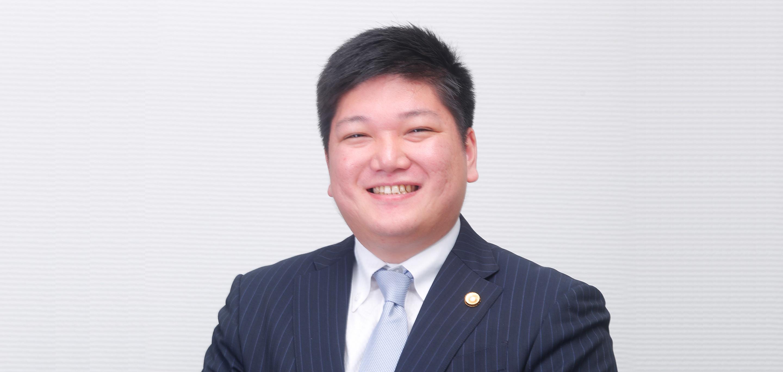 弁護士中尾峻也NAKAOSHUNYA
