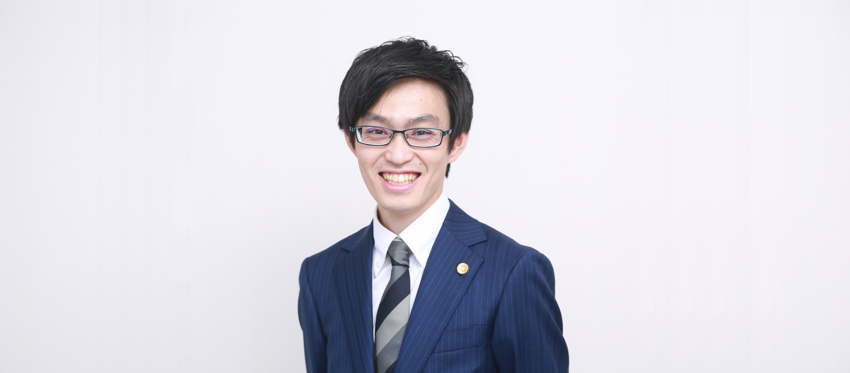 弁護士 今村雄人 IMAMURAYUTO