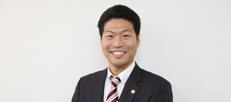 弁護士後藤裕太 GOTOYUTA